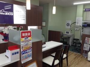 須賀川 プレミアム商品券 取扱店