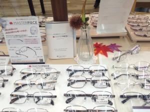ヨネクラ 秋 セール メガネ