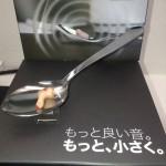 ヨネクラ 補聴器 センター