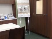 米倉 ヨネクラ 補聴器 メガネのヨネクラ