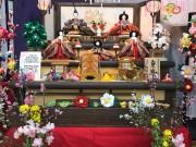 ヨネクラ つるし 須賀川市